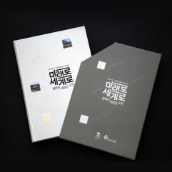 자료집/업무메뉴얼 25